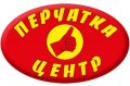 Perchatka-Centr, TM, Vinnitsa