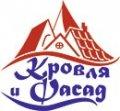 Krovlya i Fasad, OOO, Dnipropetrovsk
