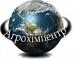 +38(096)6122012, ChP Agrohimcentr, Blahovișcenka