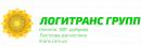 Логитранс-групп, ООО, Николаев