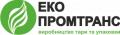 Споживча тара купити оптом та в роздріб Україна на Allbiz