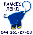 Ramses Lend, OOO  ( TOV   Ramses   Lend   ), Київ