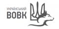 Ukraїnskij vovk, Kherson