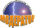 Moderator, ChP, Ivano-frankovsk