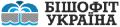 Bishofit Ukraina, OOO, Kiev