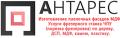 ANTARES MK, TOV, Kiev