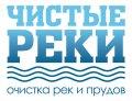 Chistye reki,OOO, Odessa