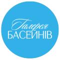 Galereya bassejnov, OOO, Київ