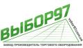 VYBOR 97, OOO, Poltava