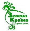 Sadovyj centr Zelena kraina, Roslavichi