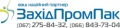 ZahіdPromPak, ChP, Lutsk