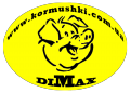 Kormushki dlya svinej Dimax (Dimaks), Mirgorod
