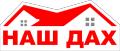 Nash Dah, Kompaniya, Lvov