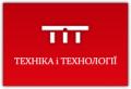 Техника и технологии, ООО, Кропивницкий