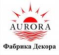 Aurora,  proizvodstvennaya kompaniya, Odessa