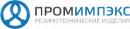 Promimpeks TPK, OOO, Kiev