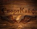 SportKajf, ChP, Lvov