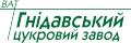 Gnidavskij saharnyj zavod, OAO, Lutsk