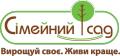 Семейный Сад, ООО, Киев