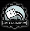 Promlit, OOO (Remontno-mehanicheskij zavod), Lisichansk