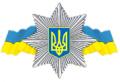 DF DP MVS UKRAЇNI