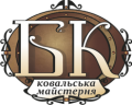 BK kovalska majsternya, Irshava