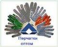 Perchatki OPT, ChP, Odessa