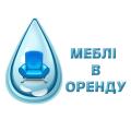 FOP Kolyada, Lvov