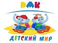 Детский Мир, Компания (ДМК), Харьков