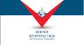 """""""VEKTOR PROMTEKSTIL"""", Chastnaya kompaniya"""