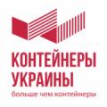 Kontejnery Ukrainy, OOO