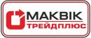 Маквик Трейд Плюс, ООО
