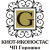 Маркировочные элементы купить оптом и в розницу в Украине на Allbiz