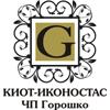 Промислове устаткування Україна - послуги на Allbiz