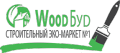 Wood & timber buy wholesale and retail ALL.BIZ on Allbiz