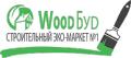 Doors and accessories buy wholesale and retail Ukraine on Allbiz