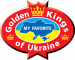 Garden and truck farm tools buy wholesale and retail Ukraine on Allbiz