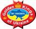 Decorations buy wholesale and retail Ukraine on Allbiz