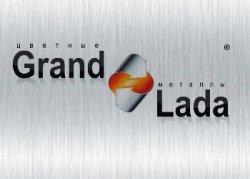 Kompaniya «Grand Lada», OOO