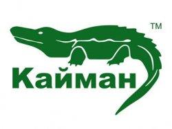 Environmental pollution control Ukraine - services on Allbiz