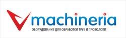 Оборудование для производства табачных изделий купить оптом и в розницу в Украине на Allbiz