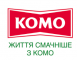 Детское питание купить оптом и в розницу в Украине на Allbiz