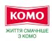Парки аттракционов в Украине - услуги на Allbiz