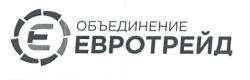 Объединение Евротрейд, ООО