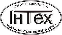 ИЦ Интех, ООО