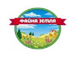 """ТМ """"Файна Земля"""""""