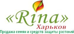 Рина Харьков, ЧП