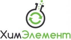 ХимЭлемент, ООО