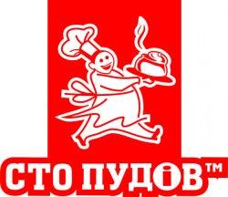 Сто Пудов ™