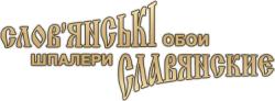 Услуги глубокой печати в Украине - услуги на Allbiz